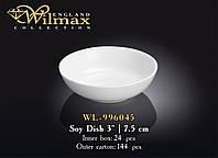 Емкость для соуса 7,5 см Wilmax WL-996045