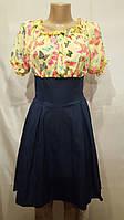 Платье женское бабочка