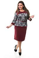 Платье женское батал, Состав:гипюр+ трикотаж !Длина изделия 106 см. Длина рукава 49 см много цветов адем №692