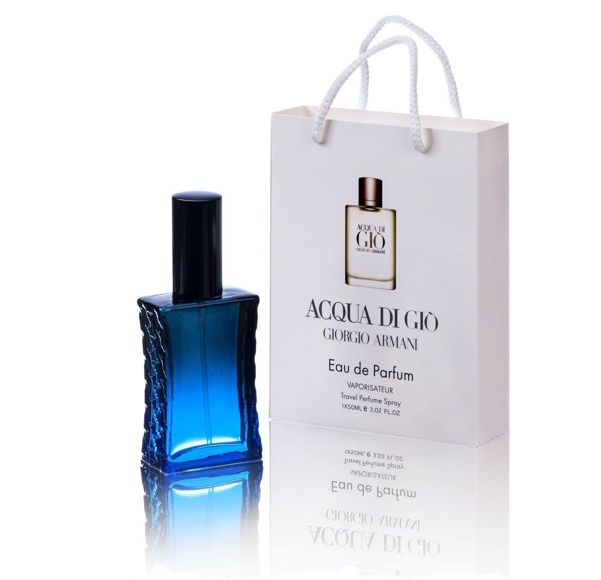 Armani Acqua Di Gio Pour Homme Travel Perfume 50ml продажа цена