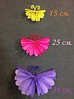 Бабочки из бумаги тишью 35 см разные цвета, фото 2