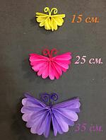 Бабочки из бумаги тишью 15 см., 25 см., 35 см. разные цвета