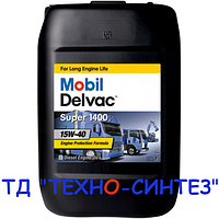 Моторное масло Mobil Delvac Super 1400 15W-40 (20л)