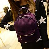Рюкзак женский бархатный (фиолетовый), фото 3
