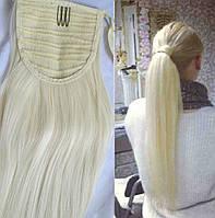 Хвост-шиньон!в наличии! самая низкая цена! №613 блонд,реальное фото!