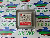 Магнетрон LG 2M 246 на 6 пластин, крепежи паралельно контактам, для микроволновой СВЧ печи