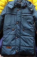 Куртка демисезонная для мальчика 41431 в расцветках