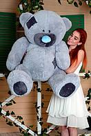Мягкая игрушка медведь Тедди 160 см