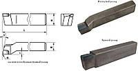 Резец проходной упорный изогнутый 16х25х140 Т5К10, ВК8, Т15К6
