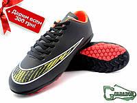 Сороконожки Nike Mercurial Victory (многошиповки, бампы, найк меркуриал) купить с Гарантией