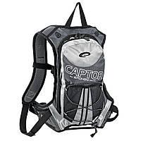 Велорюкзак Spokey Captor (original) 2л, рюкзак для бега, для питьевой системы, под гидратор