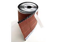 Лента Подконьковая DR 230мм-5м (коричневая)