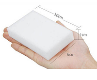 Меламиновая губка 10х6х1см Для кухни, для домашнего хозяйства
