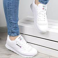 Кроссовки женские Reebok белые 3391,  спортивная обувь