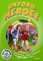 Учебник с диском Oxford Heroes 1, Jenny Quintana | Oxford