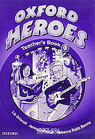 Книга для учителя Oxford Heroes 3, Jenny Quintana   Oxford