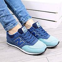 Кроссовки женские New Balance синие с голубым ЗАМША, спортивная обувь