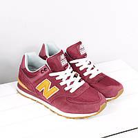 Кроссовки женские New Balance бордо ЗАМША, спортивная обувь