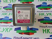 Магнетрон LG 2M 214 на 6 пластин, крепежи перпендикулярно контактам, для микроволновой СВЧ печи