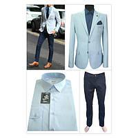 Голубой пиджак + темно-синие брюки стильный и оригинальный образ!!!