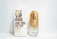 Женская туалетная вода Carolina Herrera 212 VIP Rose Gold (Каролина Херрера 212 вип роуз голд)