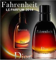 Парфюм для мужчин Christian Dior Fahrenheit Le Parfum (Кристиан Диор Фаренгейт ле парфюм)