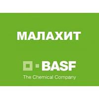 Фунгицид Малахит, КС BASF AG