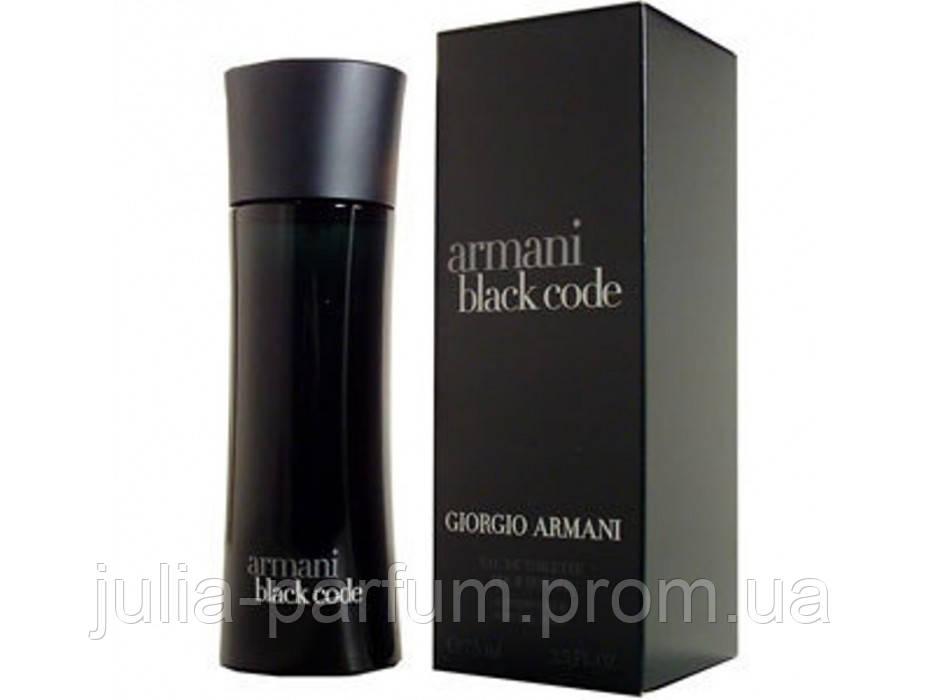 1bbca36b0a3f Мужской парфюм Giorgio Armani Black Code pour Homme (Джорджио Армани Блек  Код пур Хом)