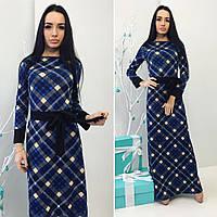 Стильное синее длинное платье в клетку, с поясом. Арт-3031/18