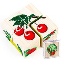 """Детские кубики серия """"Познаем"""" фрукты и ягоды 4 шт"""