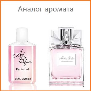 2284d12c1116 Концентрат 65 мл Miss Dior Blooming Bouquet Dior  высокое качество по  лучшей цене 363,60 грн. Киев, в Киеве наливная парфюмерия от