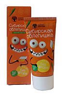 Сибирская облепиха зубная паста для детей, 50 мл