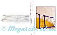 Карманы для антенн волейбольных 5261 (стандарт FIVB): прорезиненная ткань, 2 штуки в комплекте