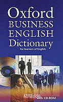 Словарь с диском Oxford Business English Dictionary for learners, Dilys Parkinson   OXFORD