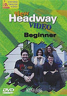 Видео DVD New Headway Beginner, John Murphy | OXFORD