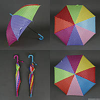 "Зонт ""Радуга"" F 17809 2 вида, 50 см"