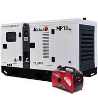 Трехфазный дизельный генератор MATARI MR18 (18 кВт) Подогрев + Автозапуск