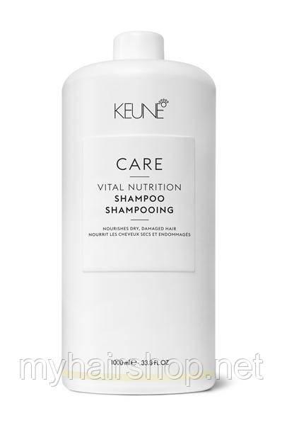 Шампунь «Основное Питание» KEUNE Vital Nutrition Shampoo 1000 мл