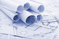 Проектирование цементного завода