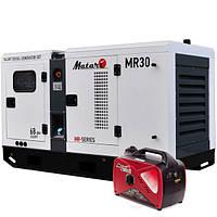 Трехфазный дизельный генератор MATARI MR30 (33 кВт) Подогрев + Автозапуск