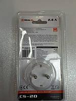 Мережевий зарядний USB-пристрій з розеткою