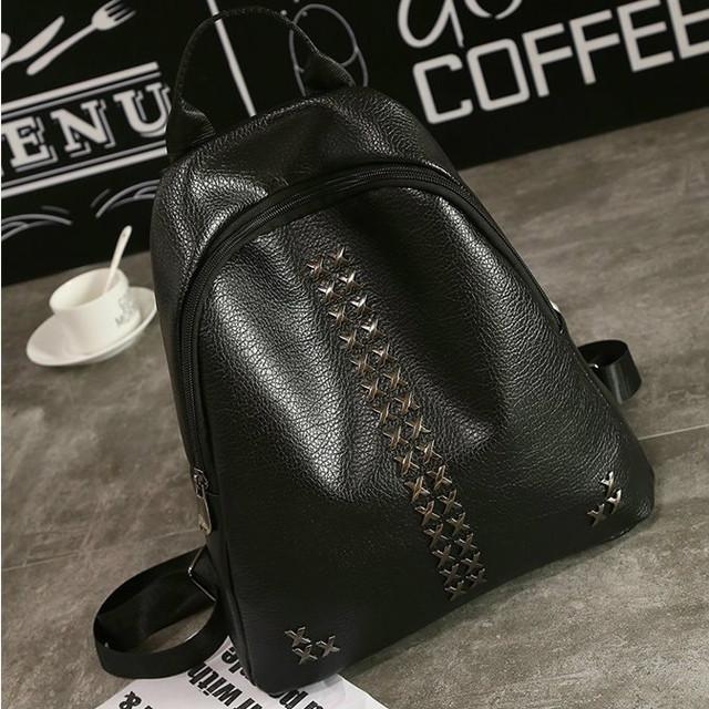 Прогулочный женский рюкзак