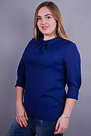 Кортни. Женская блузка больших размеров. Синий.