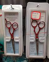 Парикмахерские ножницы для стрижки, Hairart