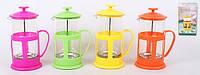 Заварочный чайник френч-пресс 600мл, 4 вида