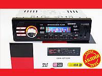 Автомагнитола Sony CDX-GT1235 - MP3+Usb+Sd+Fm+Aux+ пульт (4x50W), фото 1