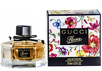 Gucci Flora By Gucci Eau De Parfum New 75 Ml Limited Edition