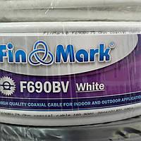 Кабель коаксиальный FinMark 690 белый (305 м) 75 0м