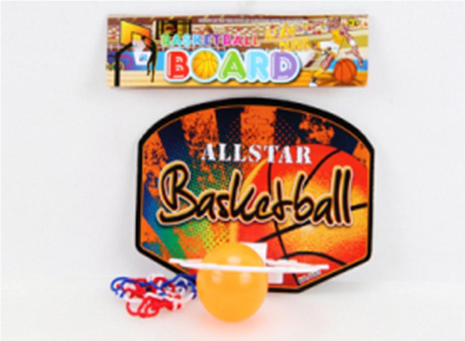 Баскетбольний набір щит кошик м'яч сітка