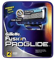 Сменные картриджи  для бритья Gillette Fusion ProGlide (2 шт.)